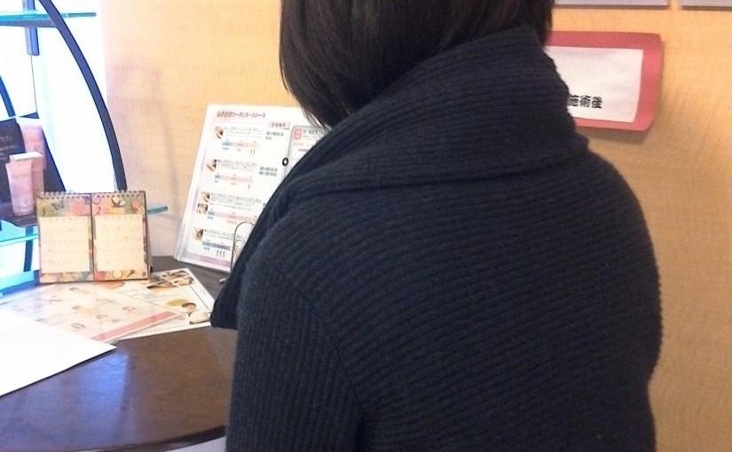 富山店脱毛